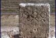 Στην Αρχαία Ολυμπία ο τερματισμός του διεθνούς Δόλιχου δρόμου