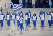 The nominations for the elections of the Hellenic Olympic Committee
