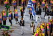 The first meeting for the Athletes Commission of the Hellenic Olympic Committee