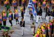 Παρέμβαση της Επιτροπής Φιλάθλου  Ιδιότητας για το θέμα Μπεκατώρου ζητά ο Ολυμπιακή Επιτροπή