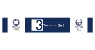 tokyo 3 years