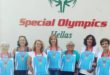 Tomorrow the big event for the Special Olympics Hellas