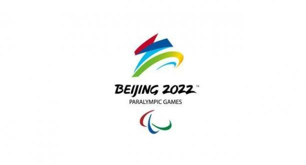 The emblem of the Winter Paralympic Games Beijing 2022 uveiled