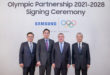 Extension of Olympic cooperation for Samsung and the International Olympic Committee