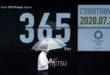 1 χρόνος για τους Ολυμπιακούς Αγώνες του Τόκιο!