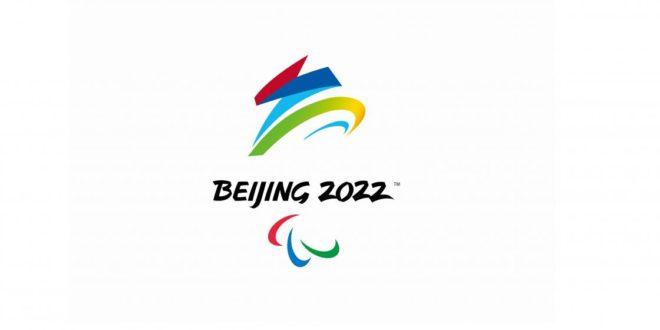Παρουσιάσθηκε το νέο σήμα των Χειμερινών Παραολυμπιακών Αγώνων Πεκίνο 2022 (Φώτο)